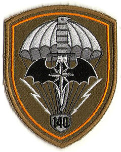 140th_Special_Operations_Forces_Center.jpeg